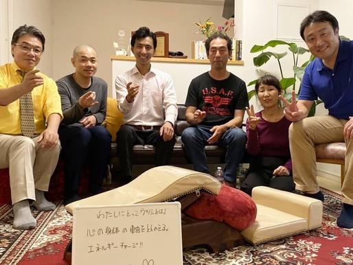 第4回ウツシ®施術会&お茶会@Takarazukaが開催されました