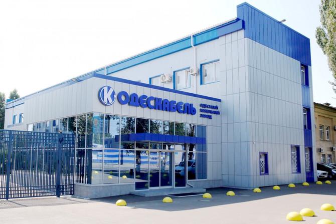 ПАО «Одескабель» производит кабели для солнечной энергетики наивысшего качества