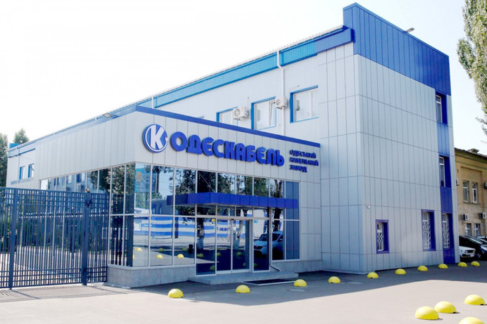 "PJSC ""Odeskabel"" produces the highest quality solar panel cables"
