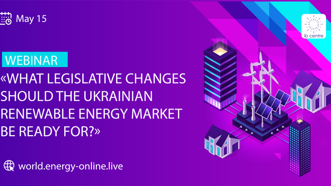 "Webinar ""What legislative changes should the Ukrainian renewable energy market be ready for?&qu"