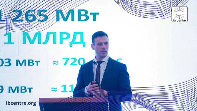 Для встановлення об'єктів відновлюваної енергетики домогосподарствам в Україні потрібні стимули
