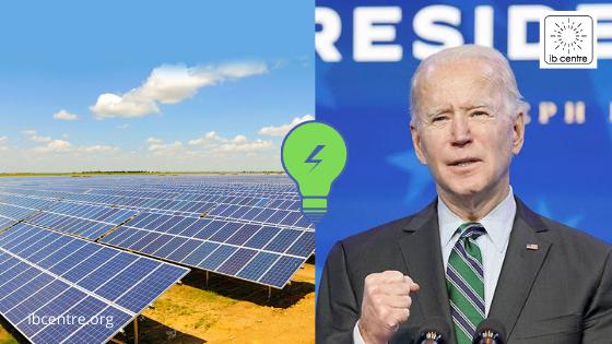 Галузь сонячної енергетики підтримує політику Президента Байдена