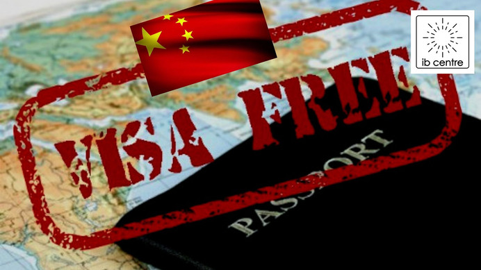 The visa requirement to Ukraine is canceled for citizens of the people's Republic of China by Ja