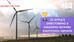 Рекордні $30 млрд інвестовано у європейську офшорну вітроенергетику