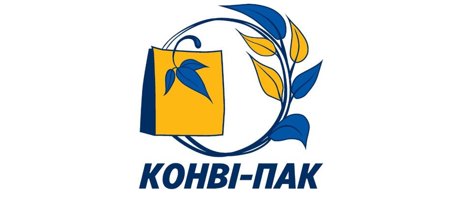 День без поліетилену в Україні!