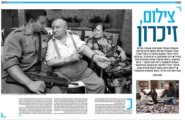 TLP Israel HaYom feature 011720-1.jpg