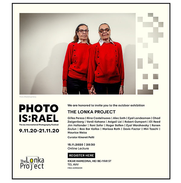 PHOTO ISRAEL exhibition invitation_Lonka
