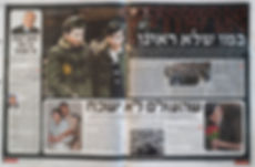 011519 TLP Yedioth Ahronoth Clip-S.jpg