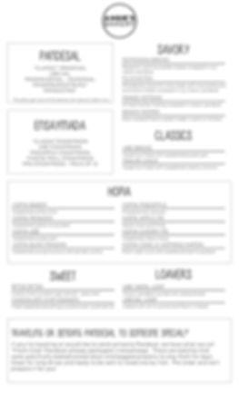menu-2020.jpg