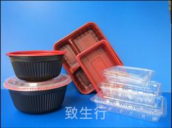 壽司盒, 便當盒, 紅黑碗