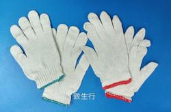 紅邊, 綠邊手套