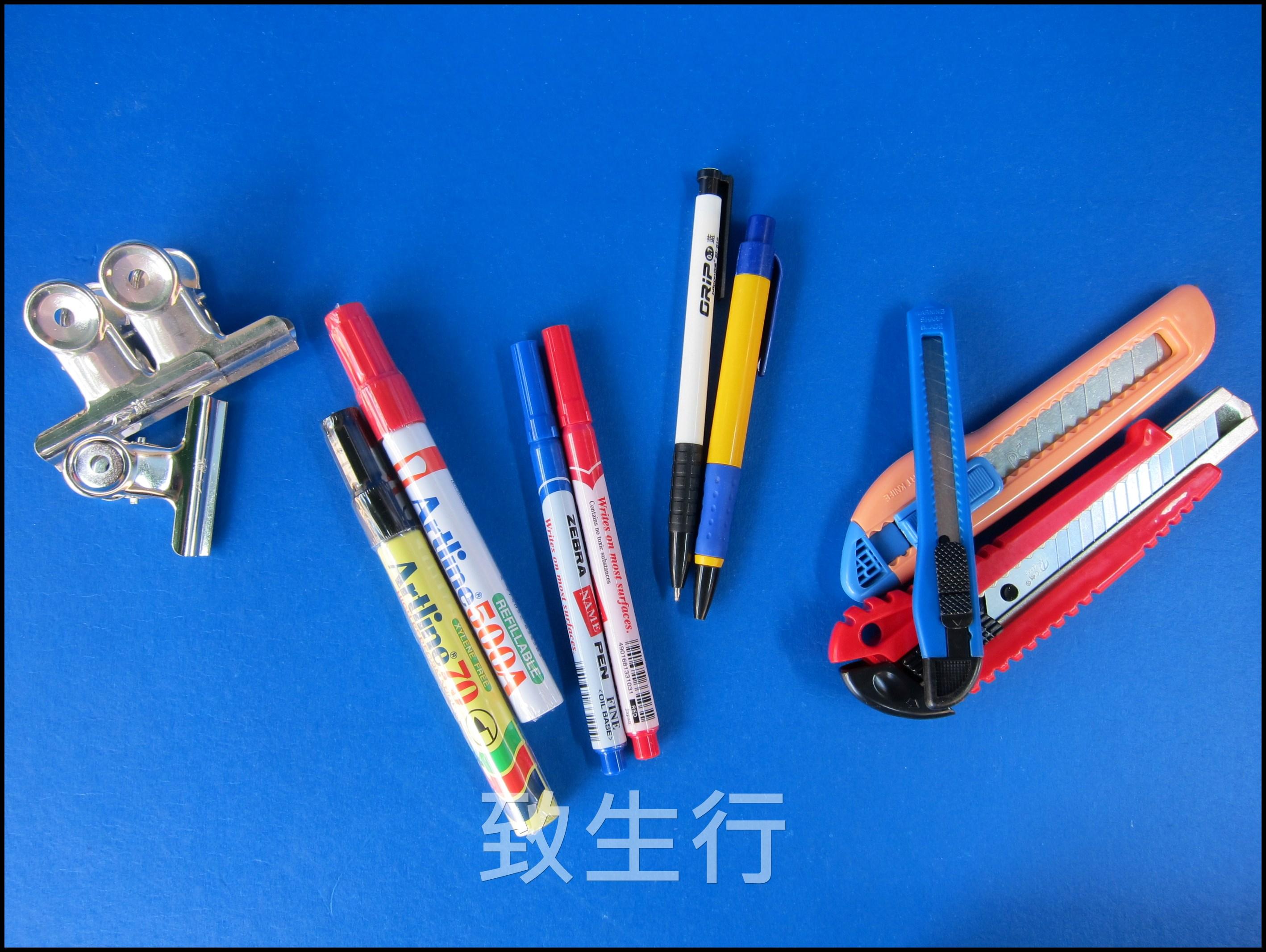 箱頭筆, 界刀