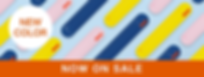 200807_banner_new-color_now-on-sale.png