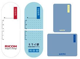 customize-01.jpg