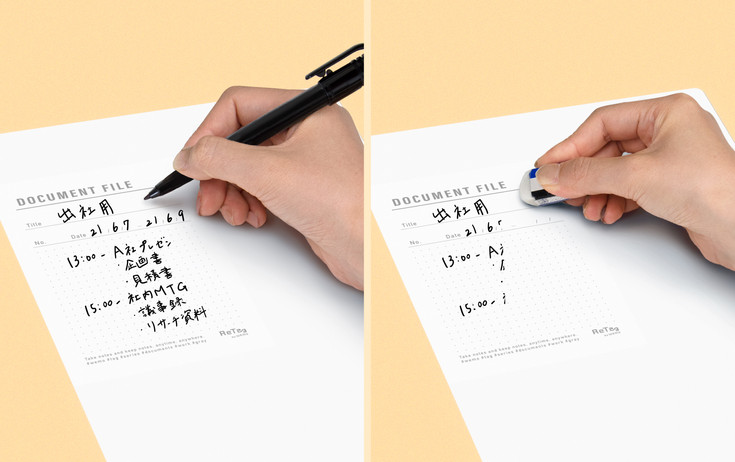 retag_documentfile_書_消.jpg