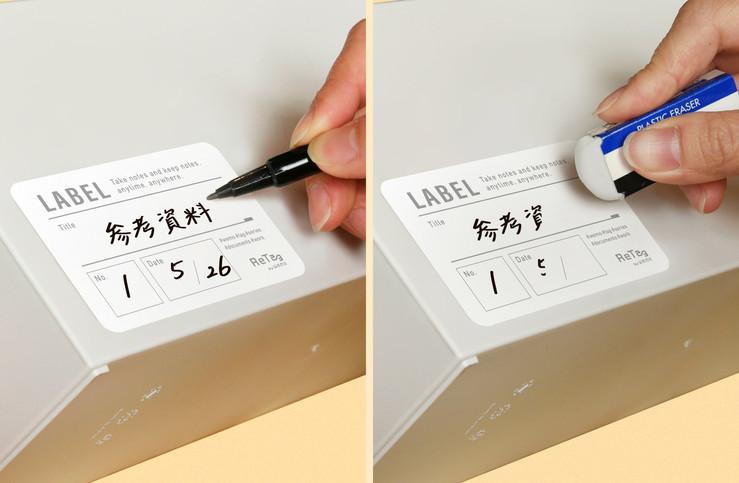 retag_label_書_消.jpg
