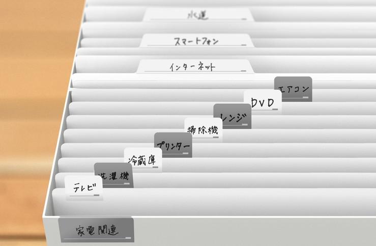 retag_scene_index-seal.jpg