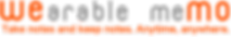 wemo-title_en.png