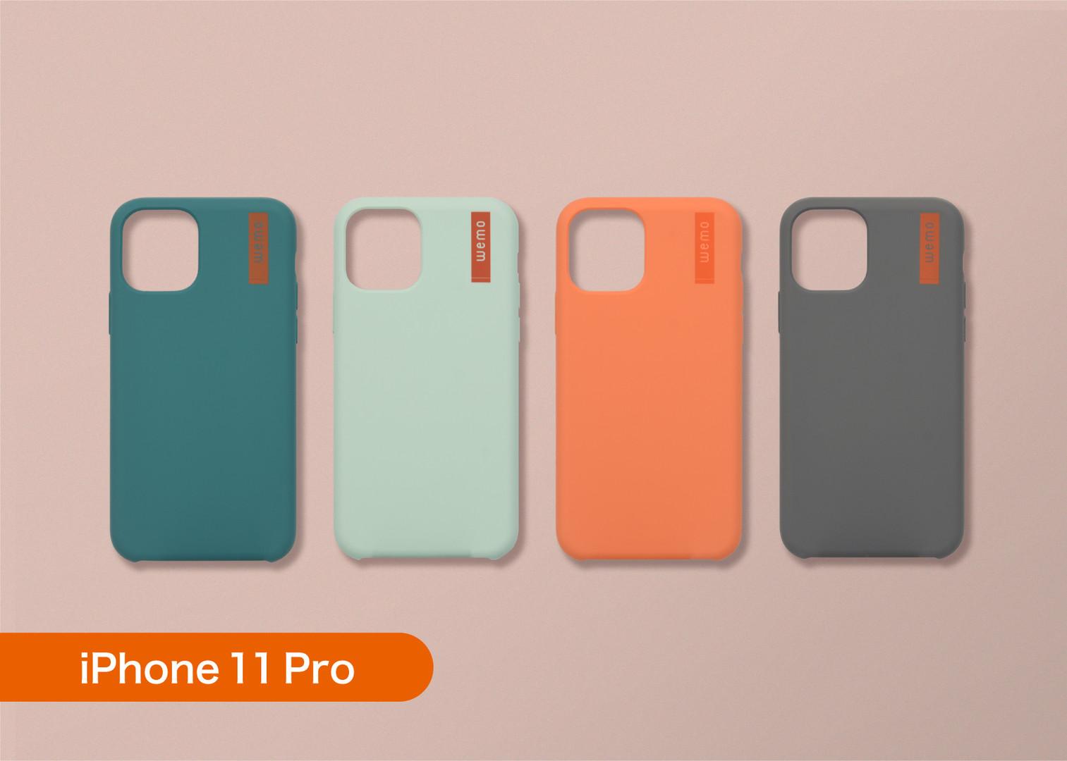03_product_11pro.jpg