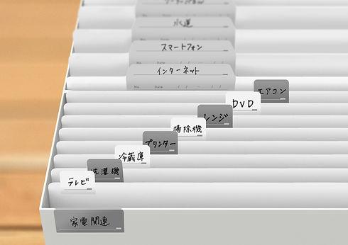 retag_scene_index.jpg
