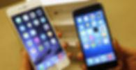 אייפון ווינט.jpg