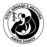 ivanov_aikido_logo_72dpi.jpg