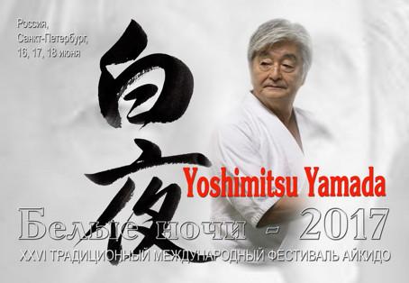 Ямада - сенсей  показывает вход на икке через тенкан.