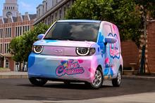 Eu sei que vocês já viram de tudo, mas agora imagina um carro com o nome e tema de sorvete!
