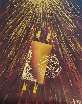 """GOLDEN TORAH 24"""" x 30"""""""