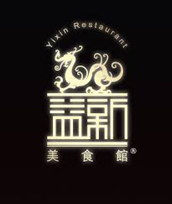 Yixin restaurant