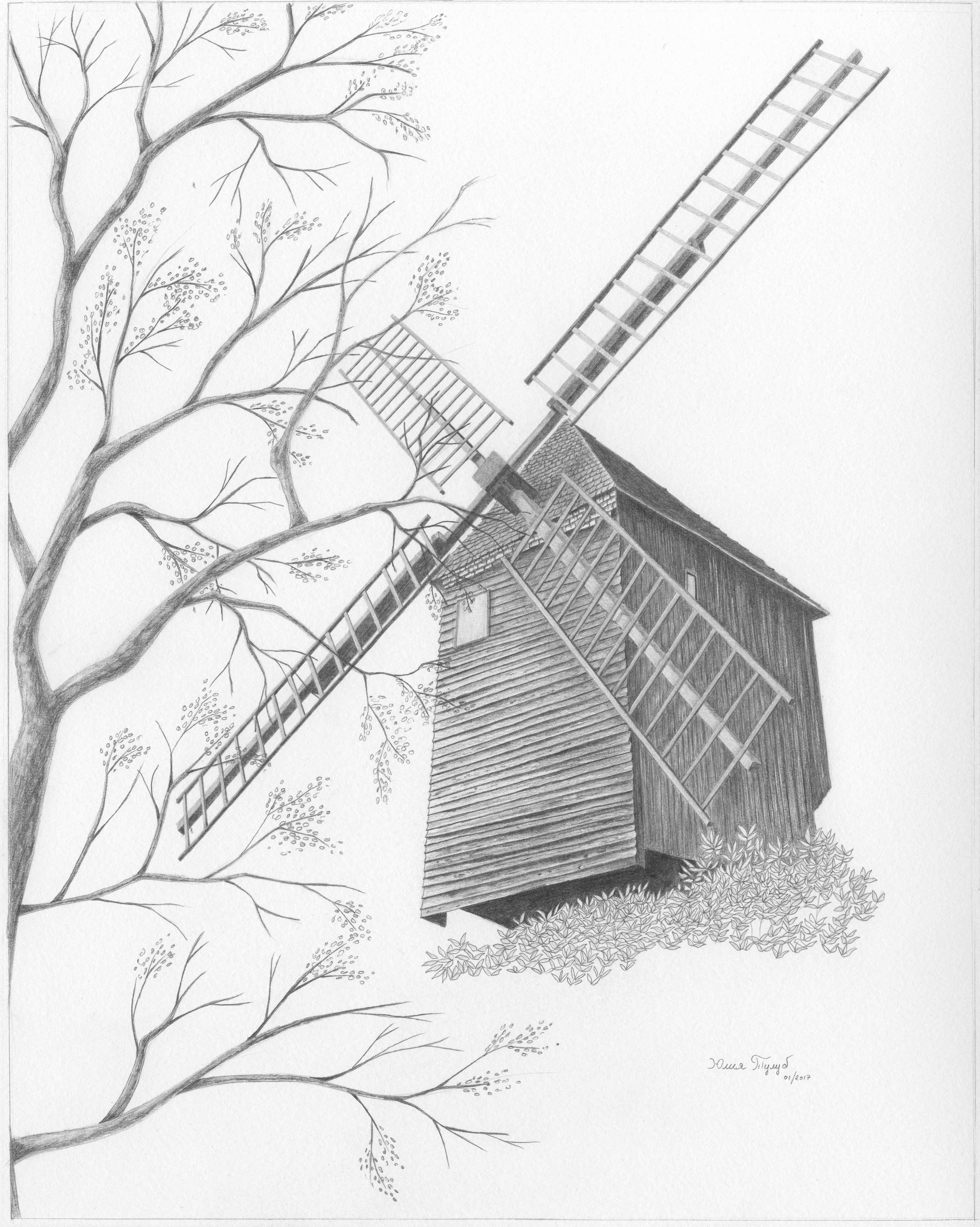 Montmartre Mill