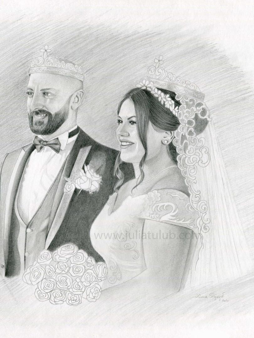 Katrin and Yakup Wedding