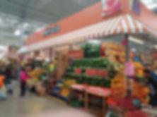 Zona de frutas y verduras