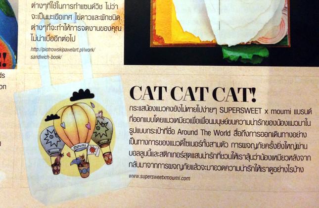 L'Officiel, August 2014