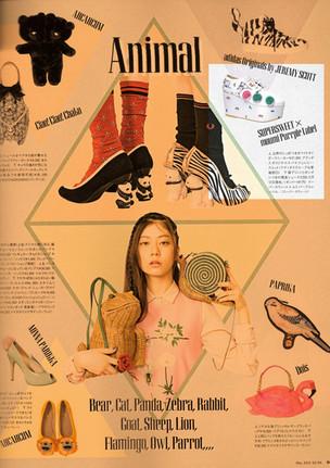 So-en Magazine (Japan), May 2015