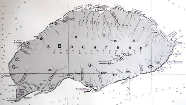 Excerpt National Defense Mapping Agency Chart 96720 Approaches To Ostrov Vrangelya Wrangel Island