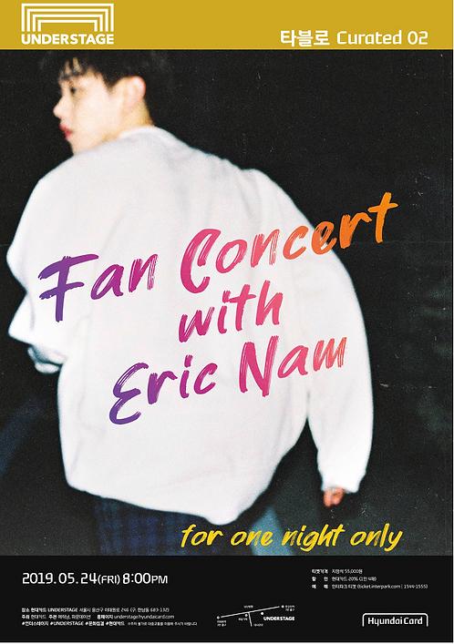 エリックナム Fan Concert with Eric Nam