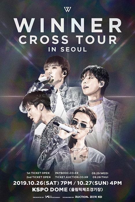 【予約】WINNER 2019 CONCERT<CROSS>