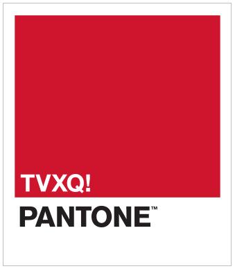 TVXQ+PANTONE グッズ購入代行