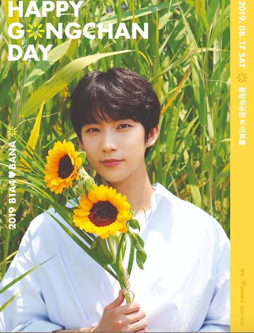 【予約】2019 B1A4♥BANA [HAPPY GONGCHAN DAY]