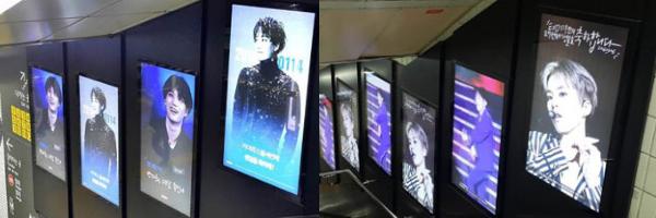 デジタルポスター広告(Digital Poster Ads)