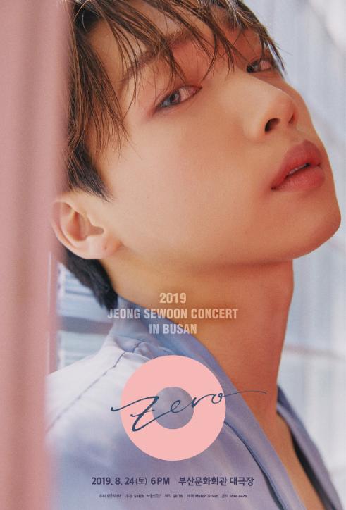 <in BUSAN> 2019 チョンセウン コンサート <ZERO>