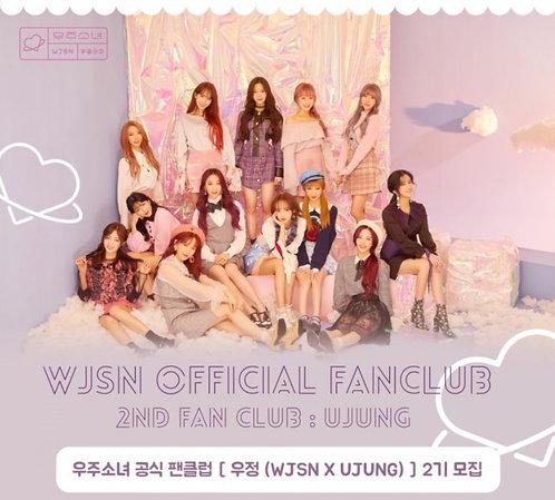 ★宇宙少女(WJSN) 公式ファンクラブ<UJUNG>2期 追加募集 加入代行