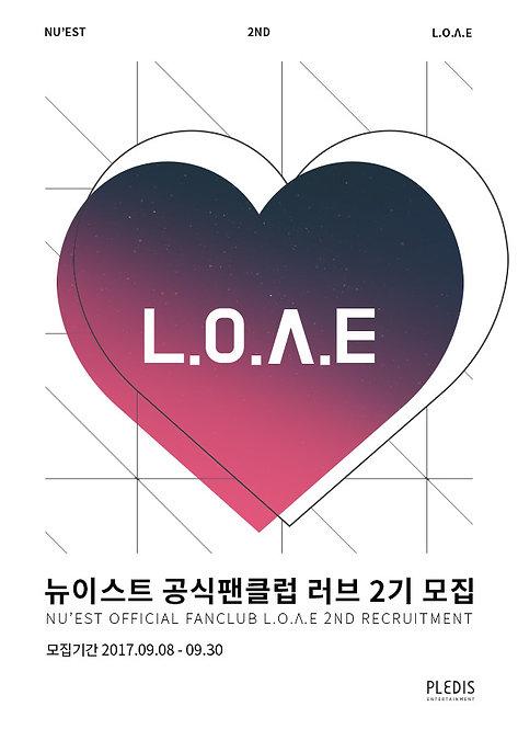 ★NU'EST L.O.Λ.E 2期 ファンクラブ加入代行