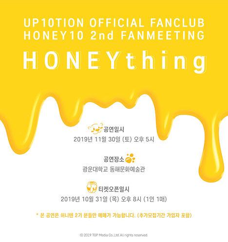 【予約】UP10TION 公式ファンクラブHONEY10 2ndファンミーティング <HONEYthing>