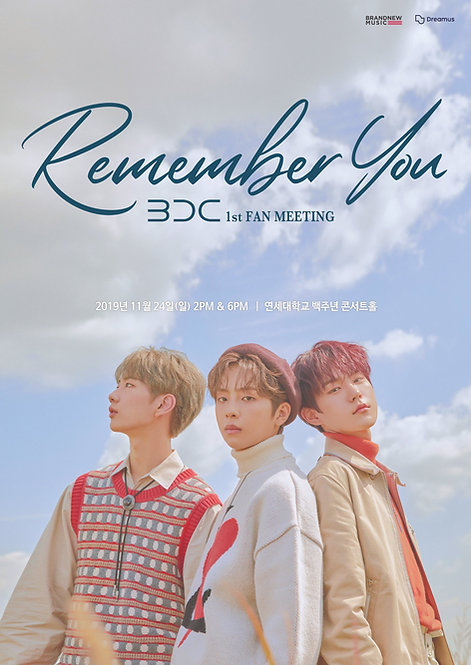 【予約】BDC 1st FAN MEETING [REMEMBER YOU]