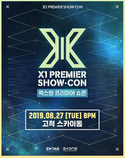 【予約】X1 PREMIER SHOW-CON