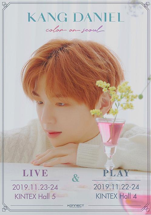 【予約】カンダニエル [COLOR ON SEOUL] - ファンミーティング