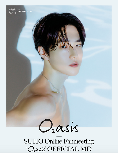 SUHO ONLINE FANMEETING 'O2asis' 公式MD 購入代行