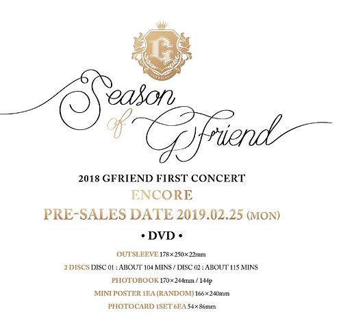 ヨジャチング 1stコンサート2018<Season of GFRIEND>Encore DVD&Blu-ray予約販売 購入代行
